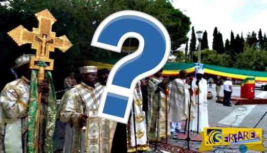 Γιατί δεν μας έρχονται λαθρό από Αιθιοπία;