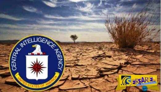 Αποκάλυψη Σνόουντεν: «Εφεύρεση της CIA η υπερθέρμανση του πλανήτη»