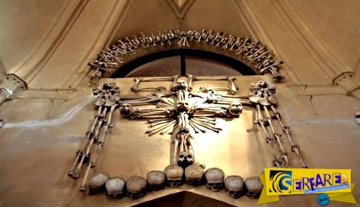 Η εκκλησία των οστών – Ένα από τα πιο δημοφιλή τουριστικά αξιοθέατα της Τσεχικής Δημοκρατίας!