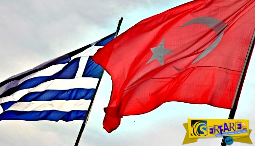 """Και τι δεν ζητάει η Τουρκία! Πρωτοφανείς αξιώσεις για το Αιγαίο σε απόρρητο έγγραφο προς το ΝΑΤΟ! """"Να λέτε τα νησιά με αριθμούς αντί για ονόματα""""!"""