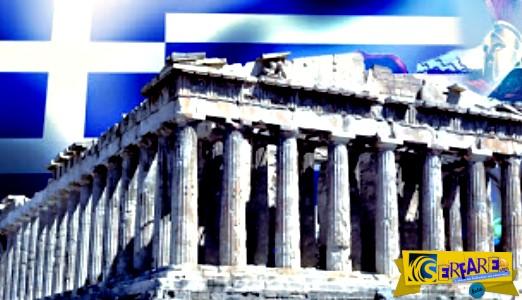 Το Βίντεο που πρέπει να δείτε όλοι – Δώδεκα λεπτά για την Ελλάδα μας!