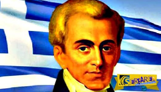 Έλληνες πρωθυπουργοί που πέθαναν πάμφτωχοι – Επέλεξαν να ζήσουν λιτά, χάρισαν περιουσίες!