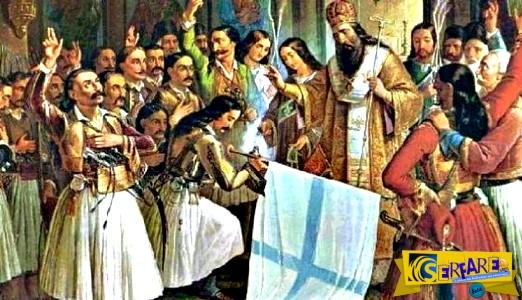 25η Μαρτίου: Θρησκευτική κι εθνική εορτή - Τί γιορτάζουμε;