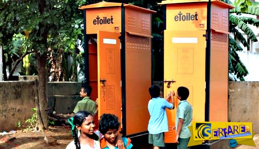Έφτιαξαν την πρώτη τουαλέτα που μετατρέπει τα περιττώματα σε καθαρό νερό και ενέργεια!
