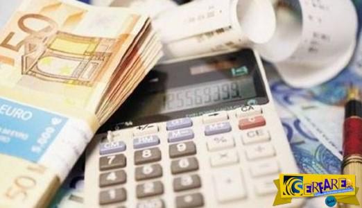 TaxisNet Νέες φορολογικές κλίμακες: Πόσο θα πληρώσετε ανάλογα με το εισόδημά σας. Ποιοι θα «ματώσουν»