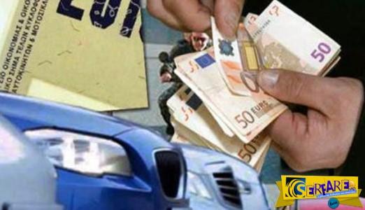 Aνατροπή με τα αυτοκίνητα: Τι αλλάζει στους φόρους, την απόσυρση και τα τέλη κυκλοφορίας