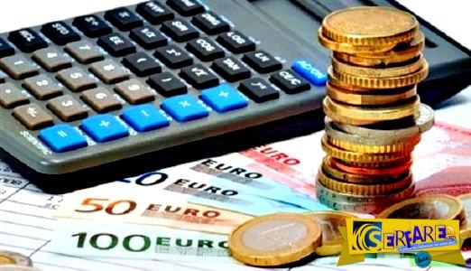 Όλα τα σχέδια για τη νέα φορολογική κλίμακα – Τι θέλουν οι δανειστές –Τι θέλει η κυβέρνηση