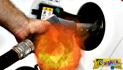 Αύξηση – φωτιά σε βενζίνη και πετρέλαιο κίνησης