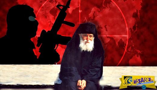 Συγκλονίζει η Προφητεία του Γέροντα Παΐσιου για τις επιθέσεις στην Ευρώπη...