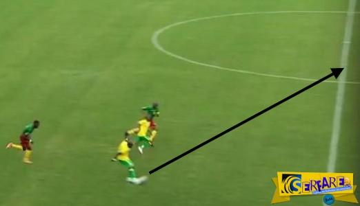Αφρικανός ποδοσφαιριστής σκόραρε πίσω από τη σέντρα!
