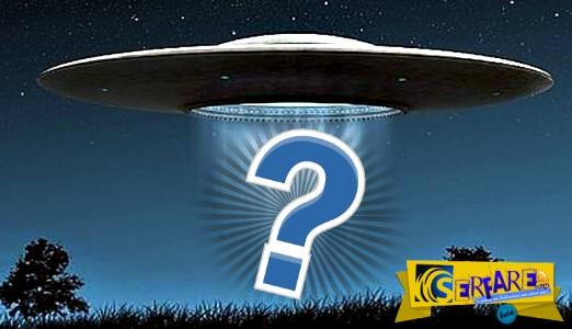 Αυτό που περίμενε η ανθρωπότητα απαντήθηκε: Υπάρχουν εξωγήινοι;