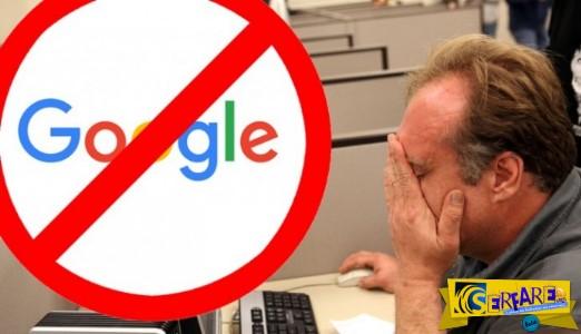 Τι δεν πρέπει να ψάξετε ποτέ στο Google