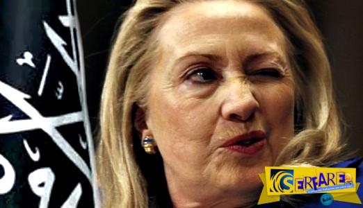 Βόμβα: Η Χίλαρι Κλίντον είναι ιδρυτικό μέλος του ISIS