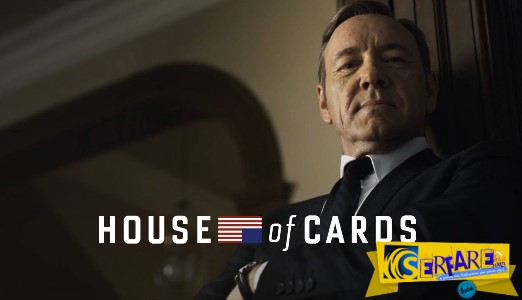 House of cards - Επεισόδιο 1, 2