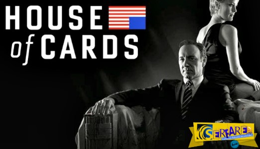 House of Cards πρεμιέρα: Η Σειρά φαινόμενο στο Mega!