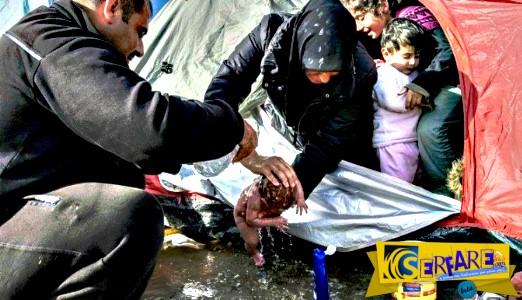 Συγκλονιστικές εικόνες: Ξεγέννησαν μωρό μέσα στις λάσπες στην Ειδομένη!