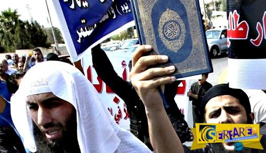 """Τουλάχιστον 10 Ιμάμηδες προσπαθούν να προσηλυτίσουν """"λάθρο"""" για δημιουργία ισλαμιστικών πυρήνων στην Ελλάδα!"""