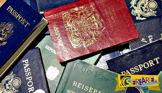 """Τα """"ισχυρότερα"""" διαβατήρια στον κόσμο - Σε ποια θέση βρίσκονται τα ελληνικά;"""