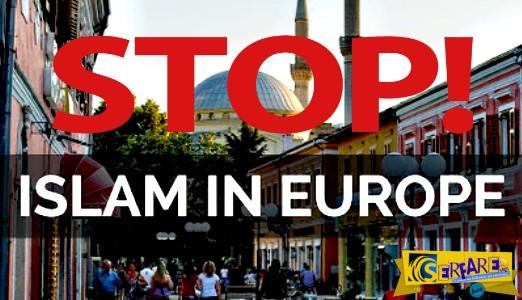 Η ενσωμάτωση της…Ευρώπης στο Ισλάμ προχωρά με επιτυχία