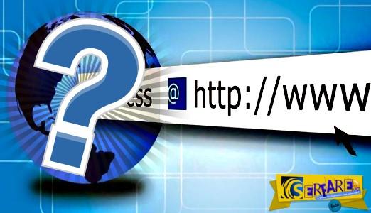Πόσες ιστοσελίδες άραγε υπάρχουν στο Ίντερνετ;