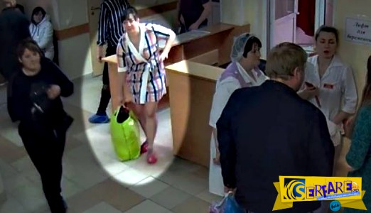 Οι κάμερες ασφαλείας την έπιασαν να κλέβει νεογέννητο - Το έβαλε σε σακούλα!