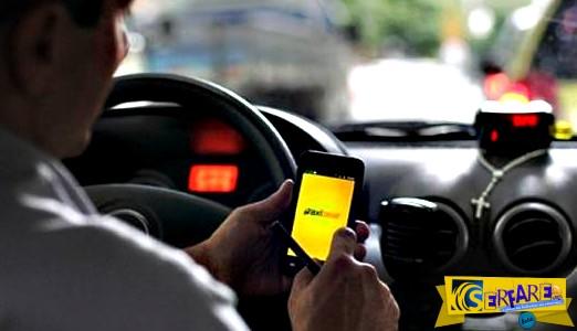 Τρομακτικό βίντεο δείχνει πως αποσπάται η προσοχή των οδηγών στους δρόμους!
