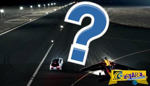 Κόντρα ντιζελοκίνητου αυτοκινήτου με… αεροπλάνο: Ποιος θα κερδίσει;