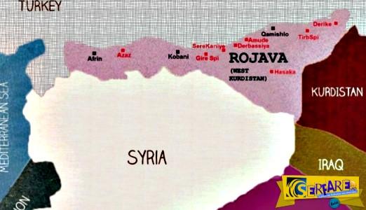 Συρία: Οι Αμερικανοί ετοιμάζουν κουρδικό κράτος - Σοκ στην Τουρκία
