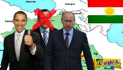 Ρωσία και ΗΠΑ τελειώνουν την Τουρκία: Τι ανακοινώνουν για Κουρδικό κράτος