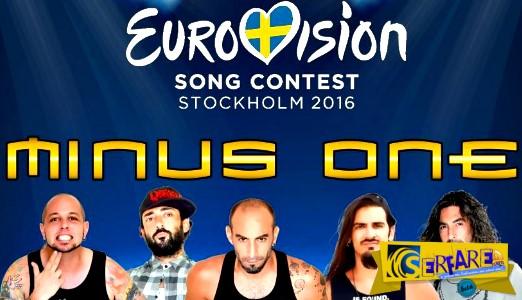Άρχισαν τα στοιχήματα για τη Eurovision – «Πετάει» η κυπριακή συμμετοχή!