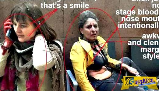 Το Μυστήριο με την κοπέλα που εμφανίζετε σε όλες τι τρομοκρατικές επιθέσεις!