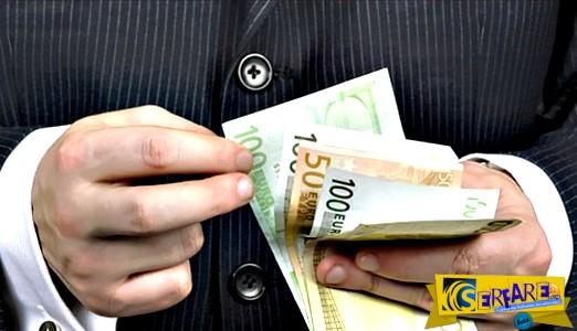 Πρόγραμμα για 4.000 ανέργους με αμοιβή 1.471 ευρώ: Πώς θα κάνετε αίτηση