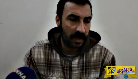 Ομολογία τζιχαντιστή που η Τουρκία θέλει να κρύψει