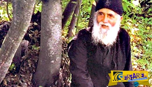 Ποια η προφητεία του Παΐσιου για τους Τούρκους: «Η Τουρκία θα διαμελιστεί σε…»