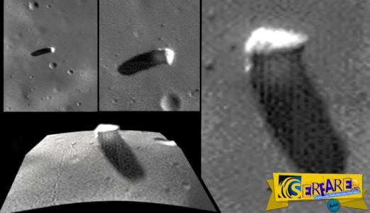Παράξενο αντικείμενο πάνω σε δορυφόρο του πλανήτη Άρη!