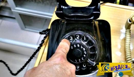 """""""Στον επόμενο τόνο η ώρα θα είναι…"""": Το τραγικό τέλος της βελούδινης φωνής του 141 που έλεγε την ώρα στο τηλέφωνο - Τη δολοφόνησε ο άντρας της γιατί..."""