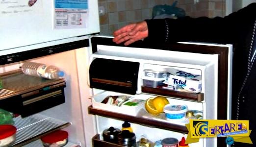 Ποιο αγαπημένο μας φαγητό απαγορεύετε να το βάλουμε στο ψυγείο;