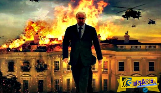 Tρία βίντεο με τα οποία ο ηγέτης της Ρωσίας Πούτιν τσακίζει τη Νέα Τάξη Πραγμάτων!