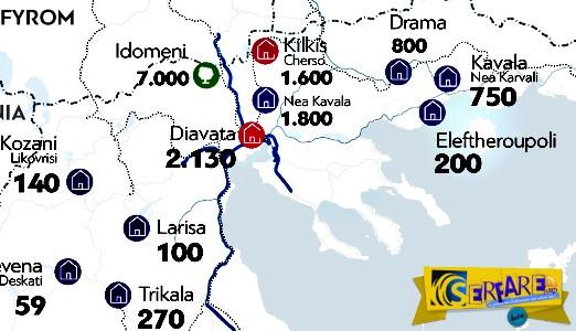Τεράστιες οι προσφυγικές μάζες που έχουν εγκλωβιστεί στην Ελλάδα (infographic)