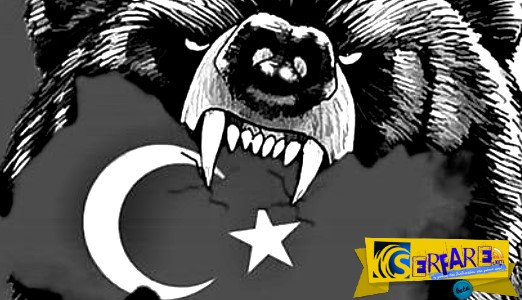 """ΒΟΜΒΑ από Ρωσία: """"Τέλος στην Συνθήκη του Καρς - Θα πάρουμε πίσω το 30% των τουρκικών εδαφών - Μας ανήκουν"""""""