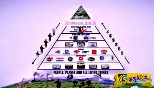 Ποιες είναι οι 13 σατανικές οικογένειες πίσω από την «Νέα Παγκόσμια Τάξη;»