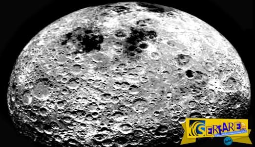 Μυστήριο στη Σελήνη: Φωτογραφίες που προβληματίζουν!