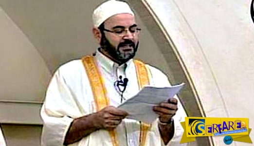 """Ιμάμης σε τζαμί των Μεγάρων καλεί τους μουσουλμάνους της Ελλάδας σε εξέγερση; - """"Σηκώστε το σπαθί εναντίον των απίστων"""""""