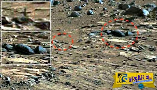 Το Curiosity φωτογραφίζει έναν Σταυρό στον πλανήτη Άρη!