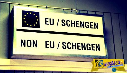 Ηδη εκτός Σένγκεν η Ελλάδα: Το έγγραφο της Κομισιόν που βάζει φωτιά στο Μαξίμου