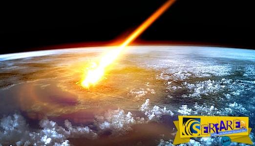 Είναι επίσημο: Πότε θα έρθει το τέλος του κόσμου
