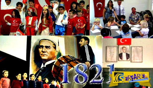 Τι γράφουν τα τουρκικά σχολικά βιβλία για την επανάσταση του 1821
