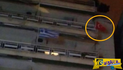 25η Μαρτίου: Τι έκαναν σ' αυτόν που κρέμασε την τούρκικη σημαία