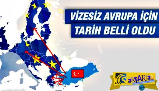 Εννέα εκατομμύρια Τούρκοι ετοιμάζονται να εισβάλουν με την άρση της βίζας!