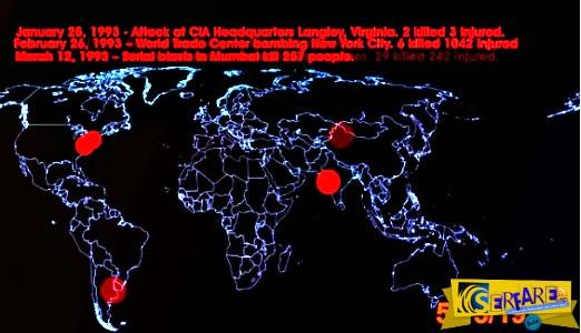 Όλες οι τρομοκρατικές επιθέσεις από το 1980 μέχρι σήμερα!